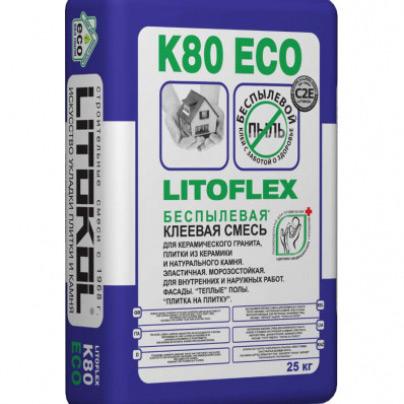 LITOFLEX К80ECO