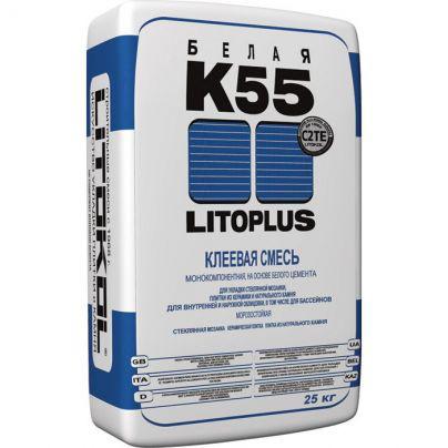 LITOPLUS K55