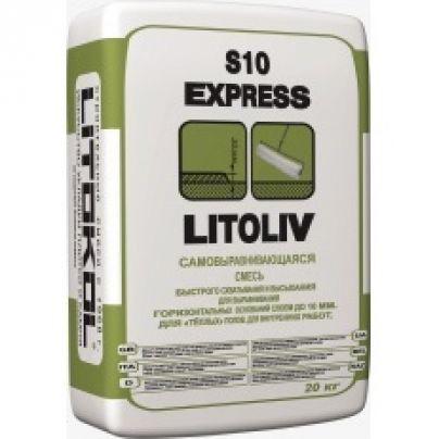 LITOLIV S10 EXPRESS